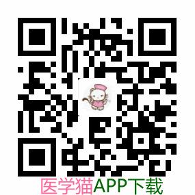 医学猫app下载