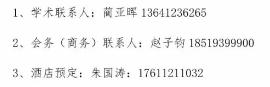 QQ截图20190605133650.png