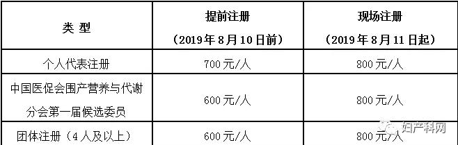 QQ截图20190606140138.png