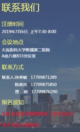 QQ截图20190620115216.png