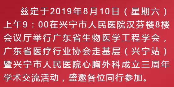 QQ截图20190808144424.png