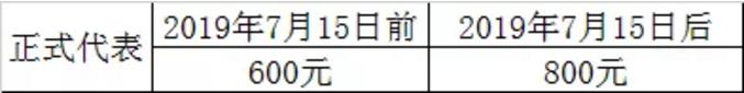 QQ截图20190812145852.png