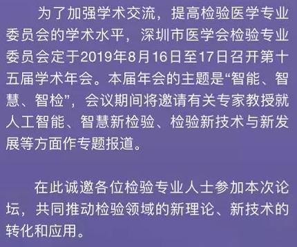 QQ截图20190813151802.png
