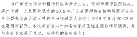 QQ截图20190919160149.png