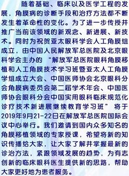 QQ截图20190920143858.png