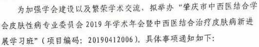 QQ截图20190924115910.png