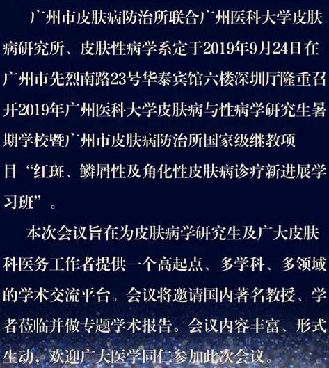 QQ截图20190924141155.png