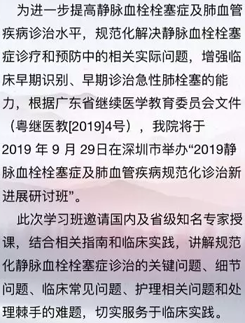 QQ截图20190925114004.png