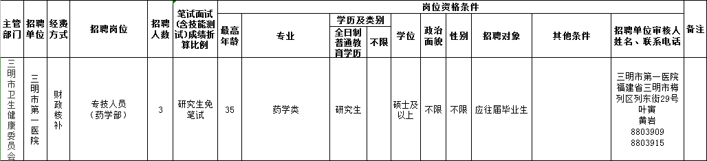 QQ截图20191016102916.png