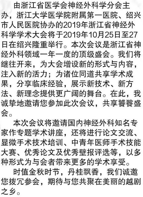 QQ截图20191016111033.png