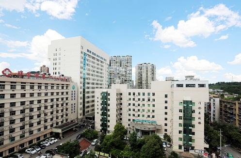 hospital_hui.jpg